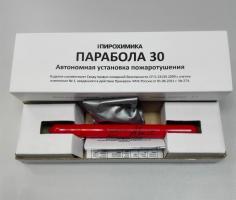 ПАРАБОЛА 30